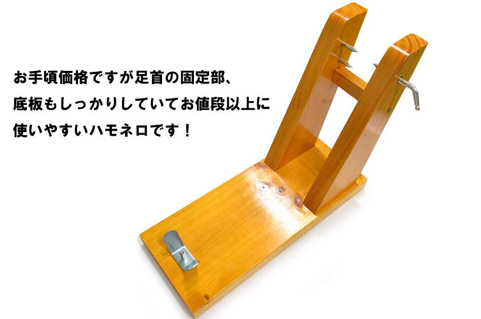 【大きめの生ハムにも対応】ハモネロ(生ハム台)の画像