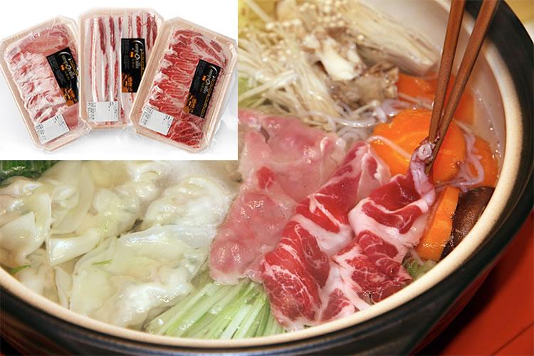 【3つの美味しさ食べ比べ!】イベリコ豚しゃぶしゃぶギフト(ロース・肩ロース・バラのスライス900g)の画像
