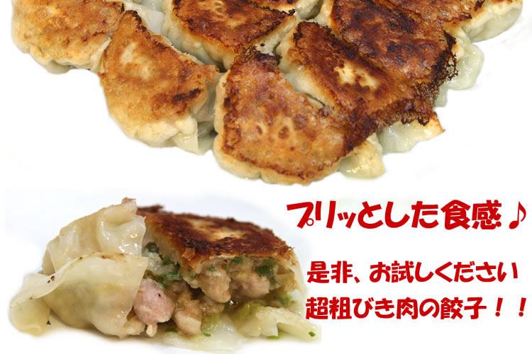 【3パック入り・お徳です】【極粗挽きなので肉と脂の味わい豊か!】豚バラ超粗挽肉300g×3パックの画像