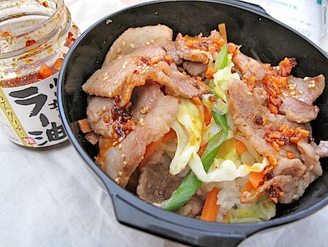 イベリコ豚辛味噌焼き丼