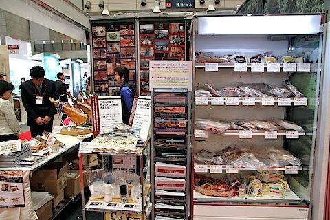 FOODEX JAPAN 2010・イベリコ豚