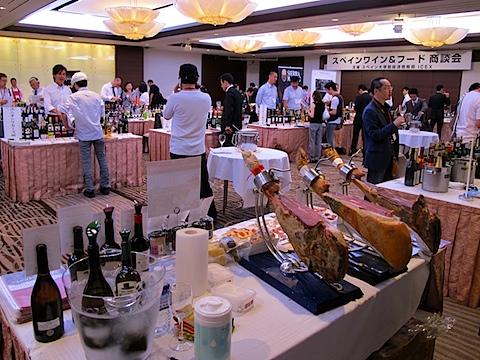 札幌・スペインワイン&フード商談会